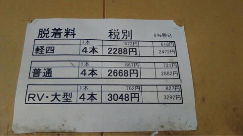 %e3%83%96%e3%83%ad%e3%82%b01229